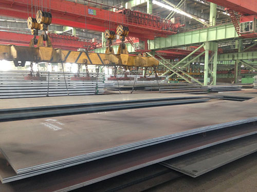 Carbon steel A573 grade 70 plate ASTM A573 gr 70 equivalent